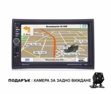 Универсална навигация двоен дин AT EMS02 GPS