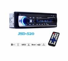 MP3 аудио плеър за кола с Bluetooth АТ 520