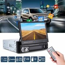 Мултимедия плеър Оne Din 9601, Bluetooth, FM, MP3, MP4, МР5 плейър, AV вход