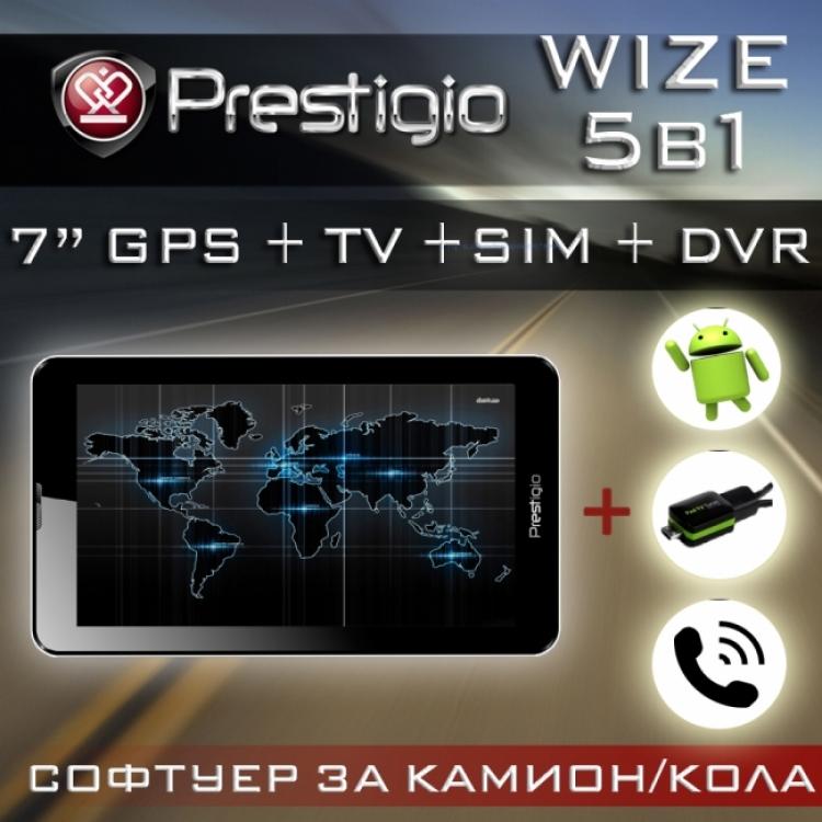 """Таблет Prestigio MultiPad WIZE 7"""" 5 в 1"""