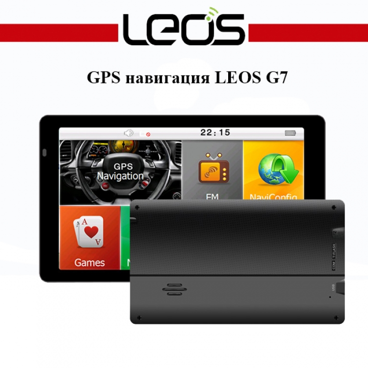 GPS навигация за камион модел LEOS G7 - 7 инча