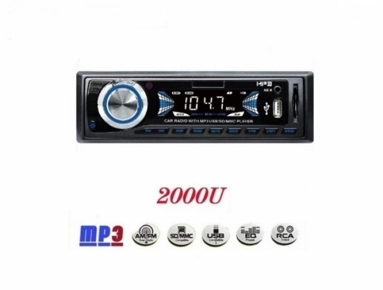 Аудио плеър за кола модел 2000U