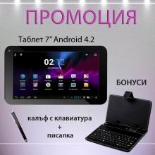 ПРОМОЦИЯ!!! Android Таблет DUAL CORE 7 - 7 инча, Android 4.2