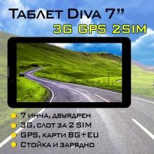 """Android таблет DIVA PREMIUM 3G GPS QUAD CORE 7"""""""