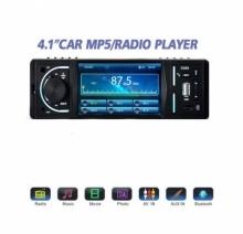 MP5 Аудио плеър за кола AT 5088