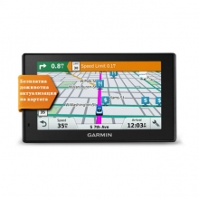 Garmin DriveSmart 50 LM BG+EU